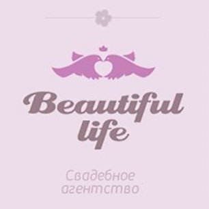 Beautiful Life