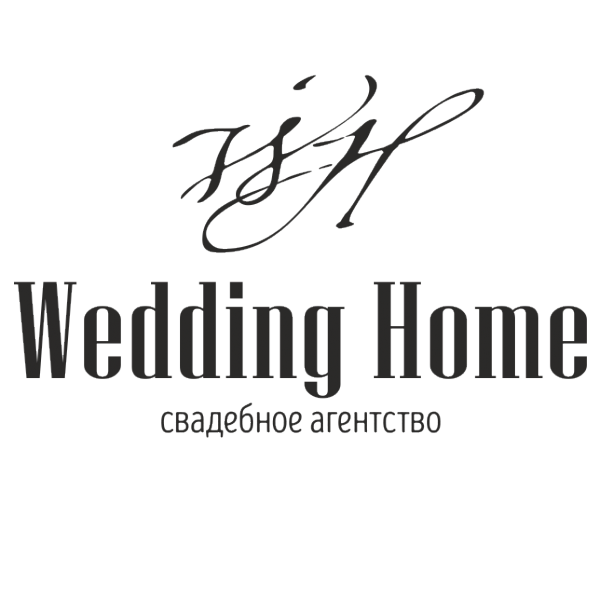 Wedding Home